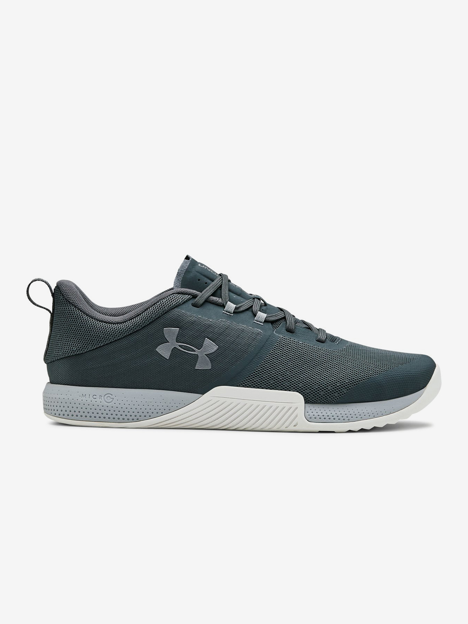 Boty Under Armour Tribase Thrive-Gry Šedá