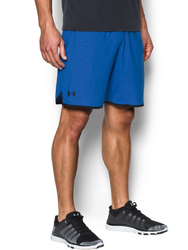 Kraťasy Under Armour Qualifier Novelty Short Černá