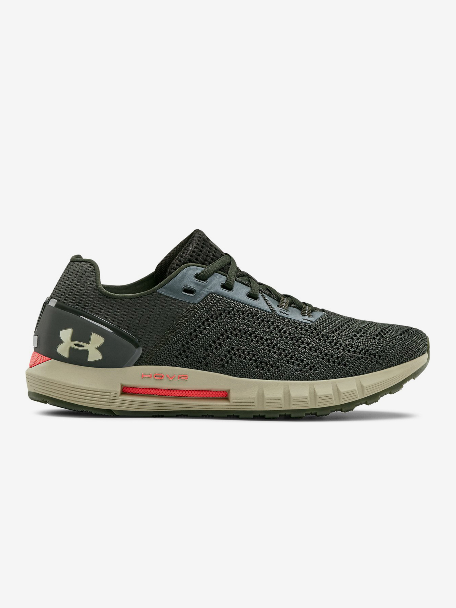 Boty Under Armour Hovr Sonic 2-Grn