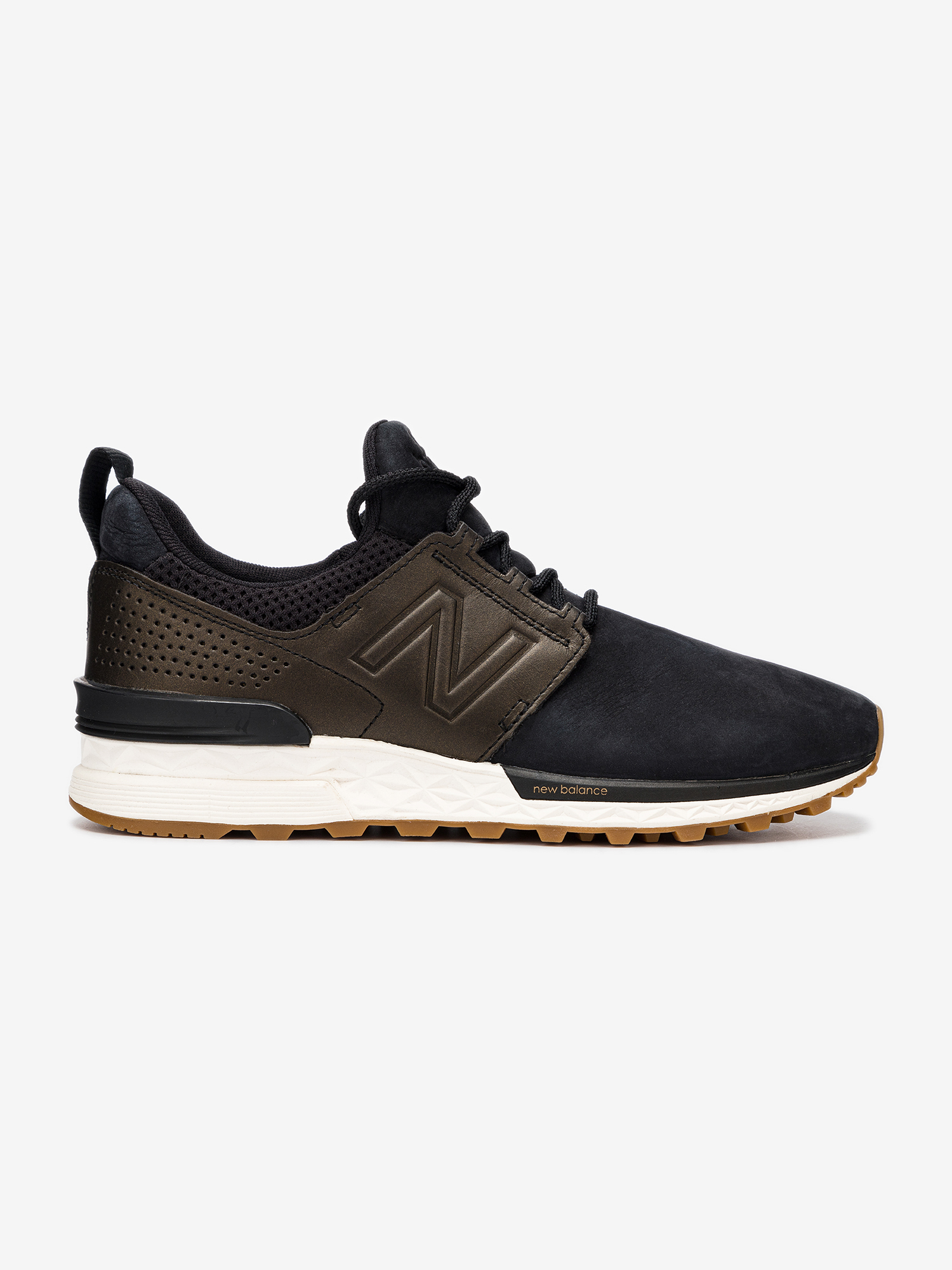 Boty New Balance WS574DS (1)