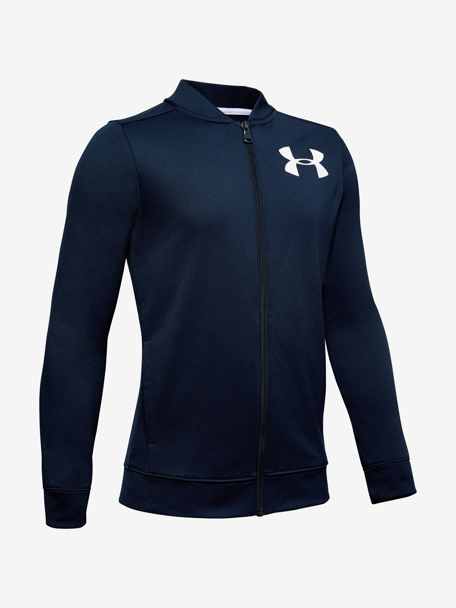 Mikina Under Armour Pennant Jacket 2.0 (1)