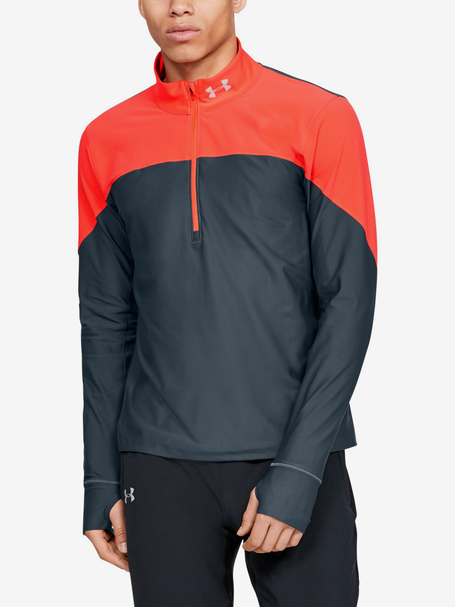 Tričko Under Armour Qualifier Half Zip-Gry Barevná