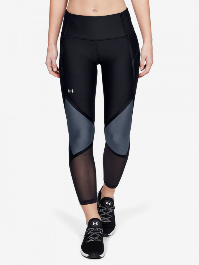 Kompresní legíny Under Armour Hg Shine Ankle Crop-Blk Barevná