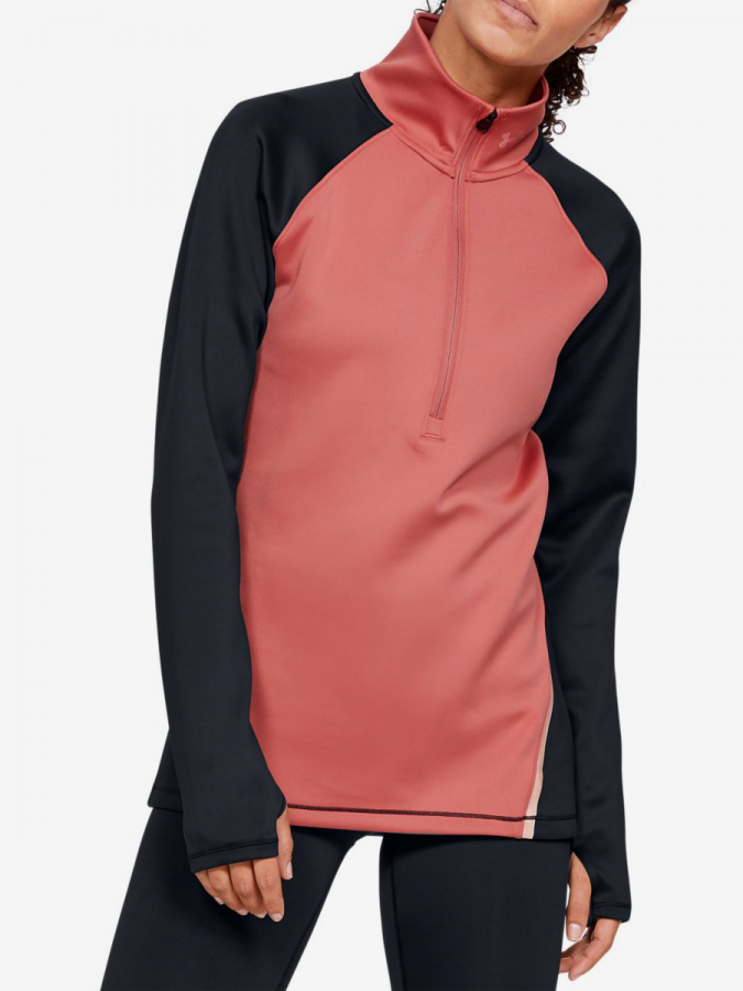 Tričko Under Armour Cg 1/2 Zip Color Block-Pnk Růžová