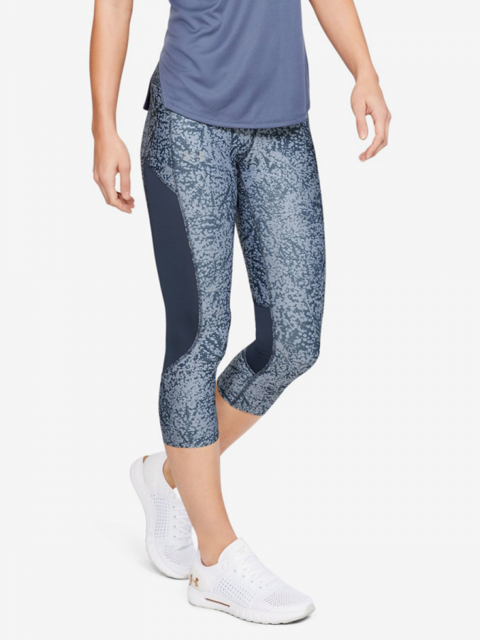 Kompresní legíny Under Armour Speed Stride Printed Capri-Gry Barevná