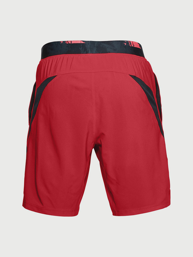 Kraťasy Under Armour Launch Sw Long Short (5)