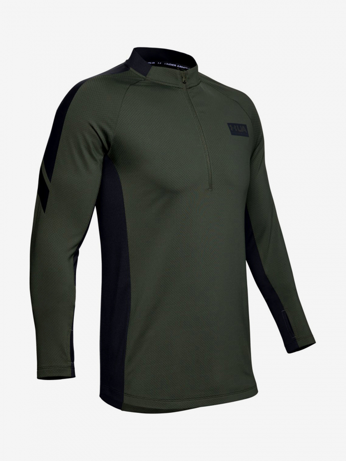 Tričko Under Armour Gametime Cg 1/2 Zip-Grn Zelená