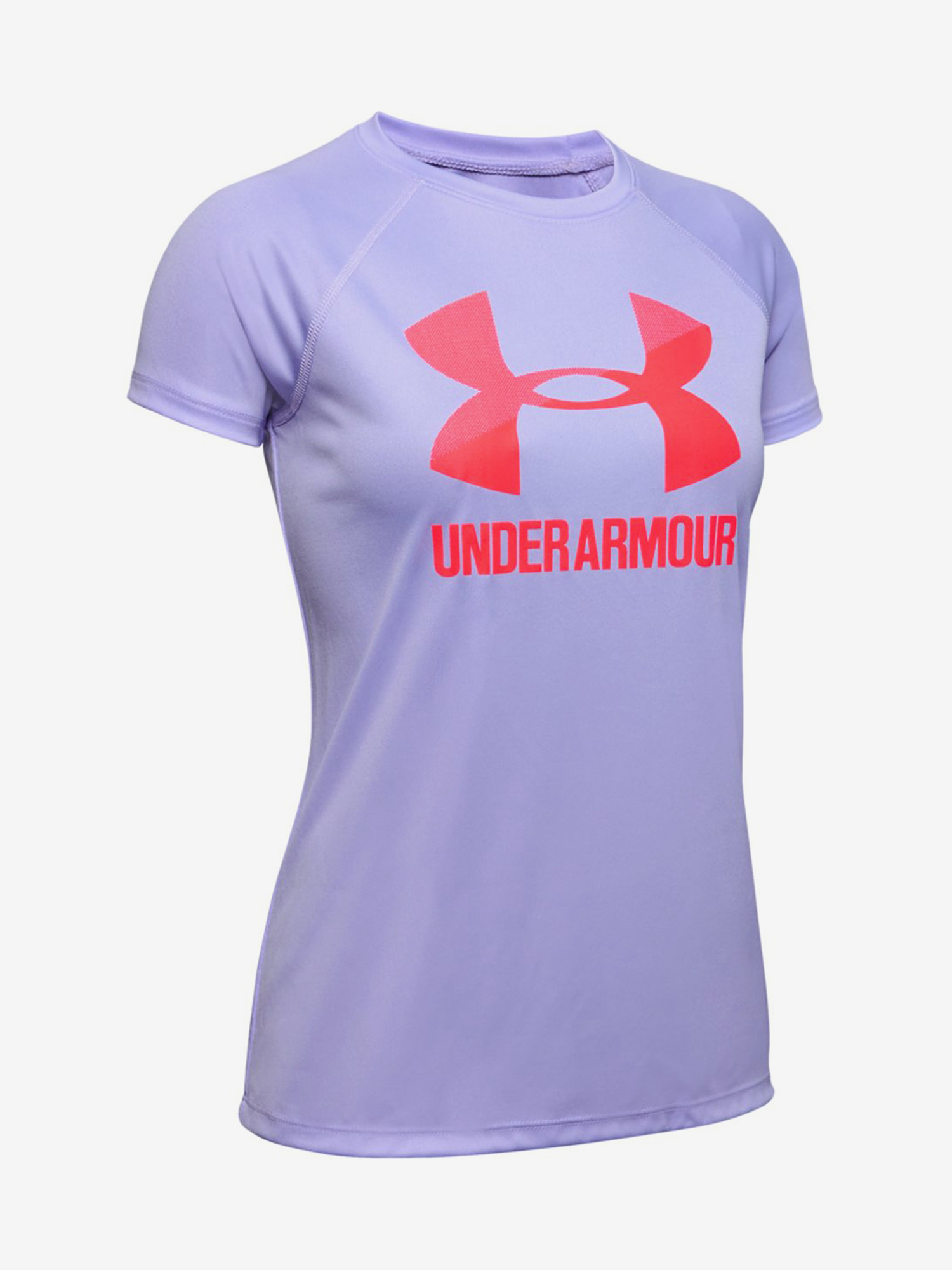 Tričko Under Armour Big Logo Tee Solid Ss-Ppl Fialová