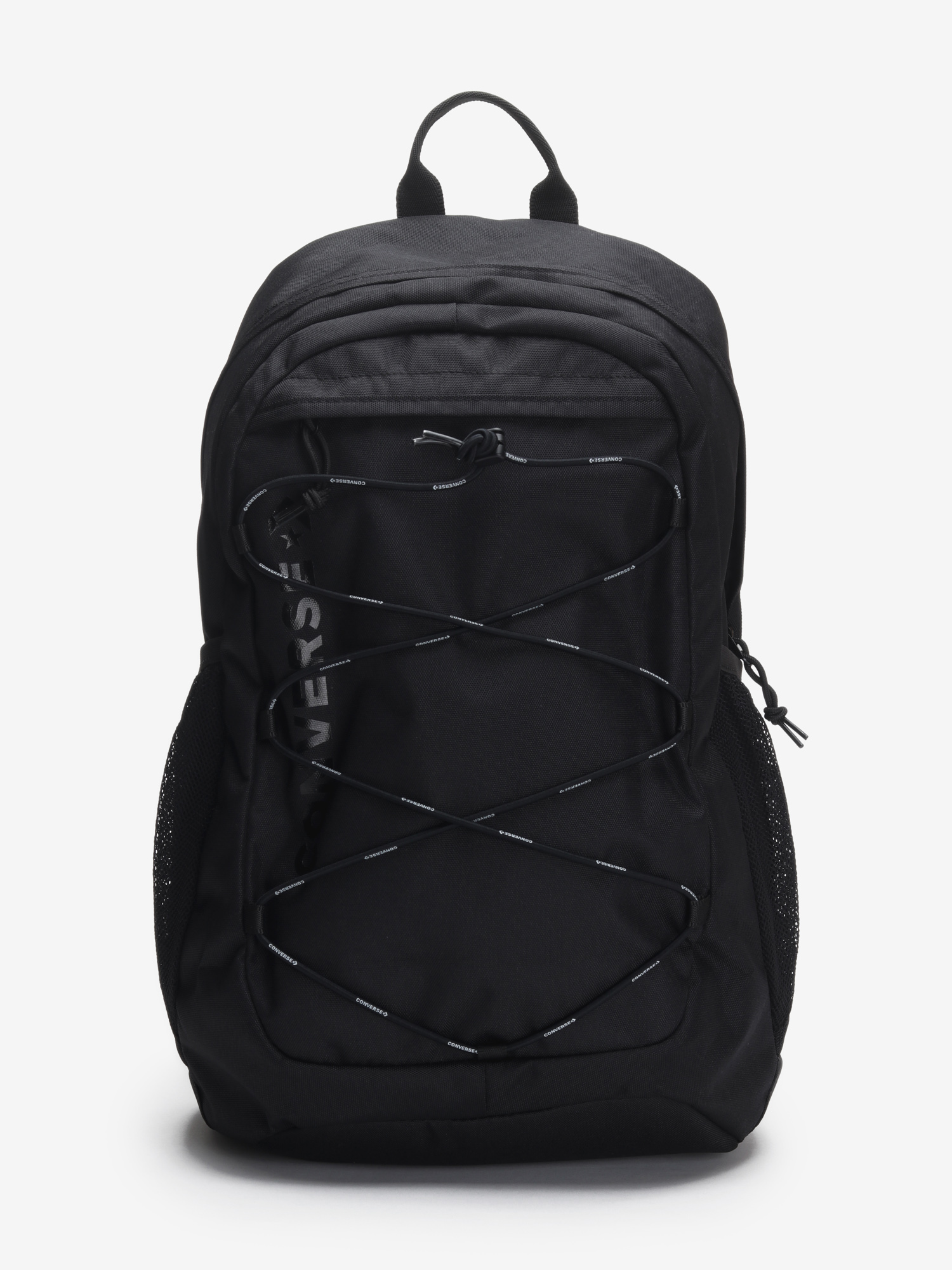 Batoh Converse Swap Out Backpack (1)