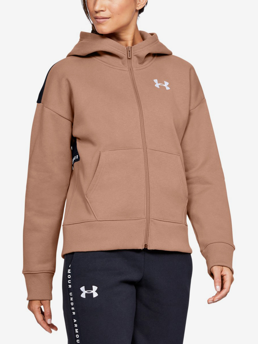Mikina Under Armour Originators Fleece Hooded Fz Lc Logo-Brn Béžová