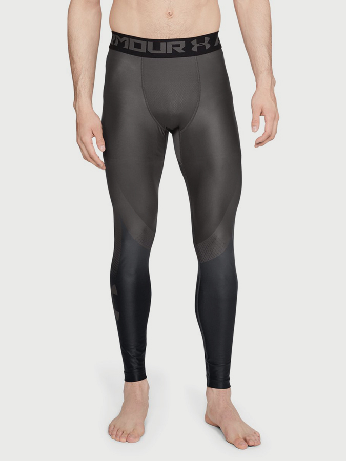 Kompresní legíny Under Armour HG 2.0 Legging Grphc Šedá