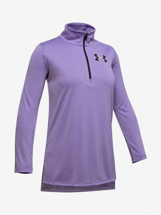 Tričko Under Armour Tech 1/2 Zip-Ppl Fialová
