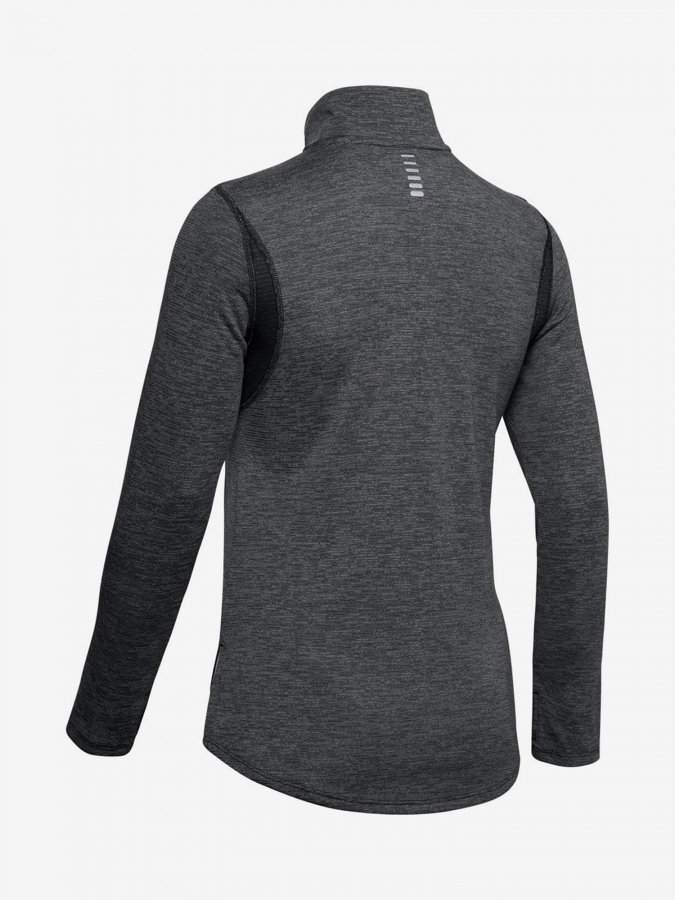 Tričko Under Armour Streaker 2.0 Heather Half Zip-Blk (2)