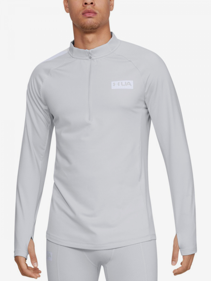 Tričko Under Armour Gametime Cg 1/2 Zip-Gry Šedá