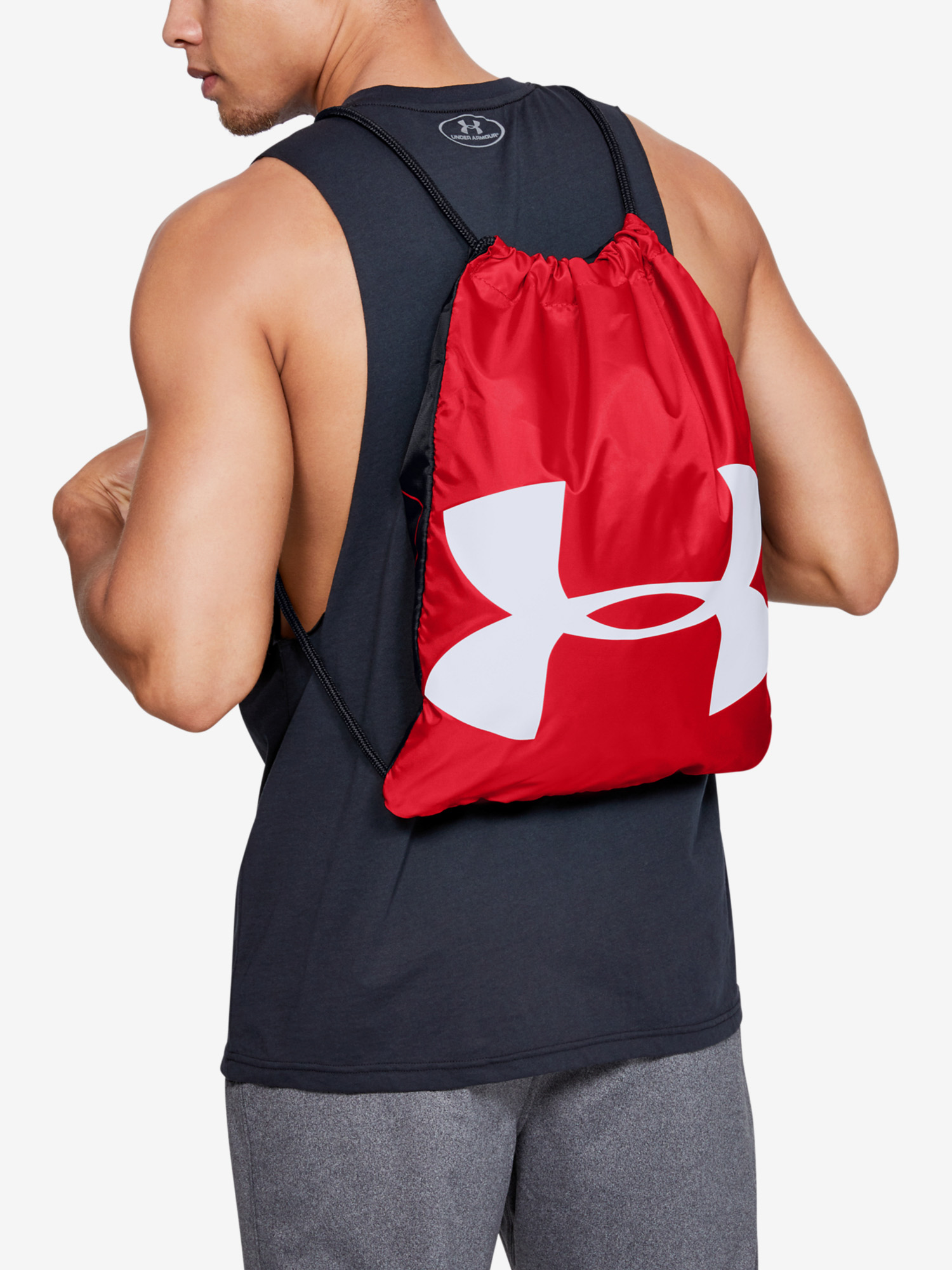 Ozsee Gymsack Under Armour (4)