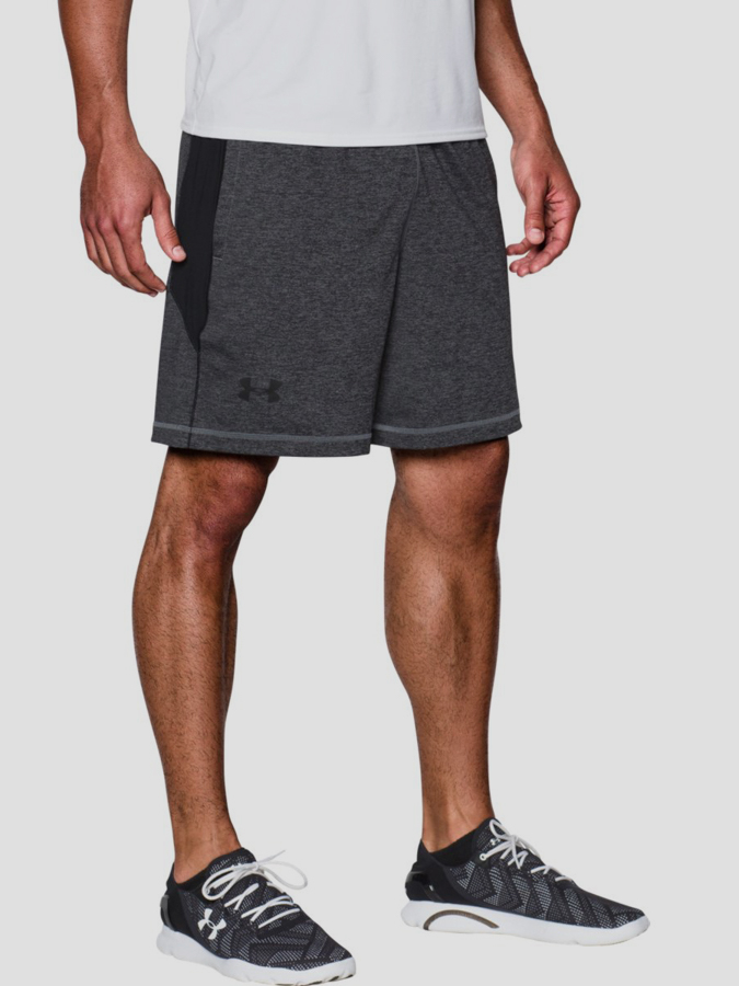 Kraťasy Under Armour Raid 8 Novelty Short Šedá