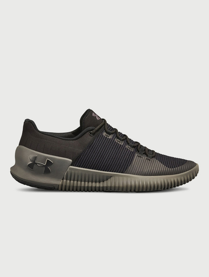 Boty Under Armour Ultimate Speed NM