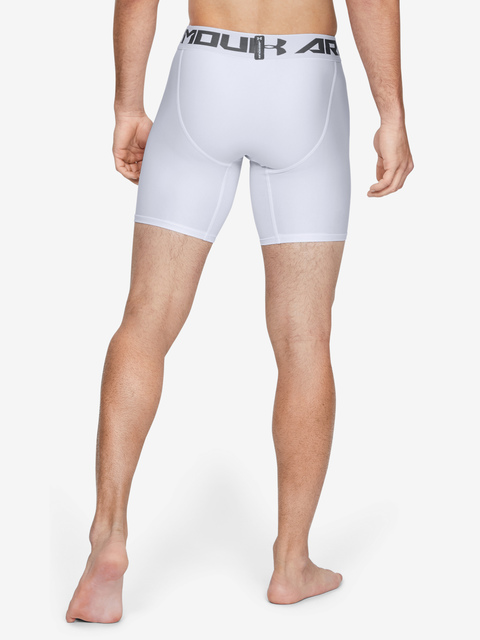 Kompresní šortky Under Armour HG 2.0 Comp Short