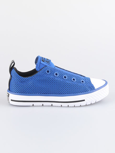 Boty Converse Chuck Hyper Light OX