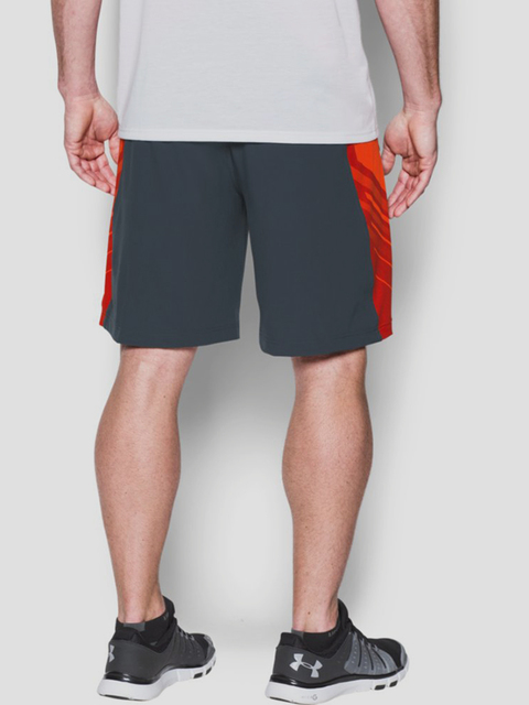 Kraťasy Under Armour Supervent Woven Short