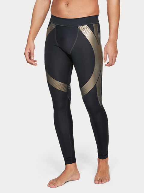 Kompresní legíny Under Armour Perpetl Superbase Legging