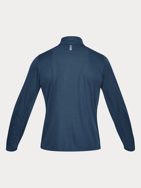 Tričko Under Armour Speed Stride Split 1/4 Zip