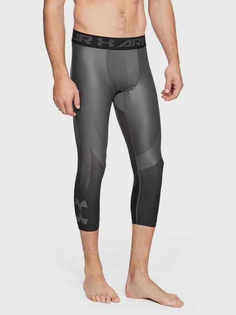Kompresní legíny Under Armour HG 2.0 3/4 LeggingNov