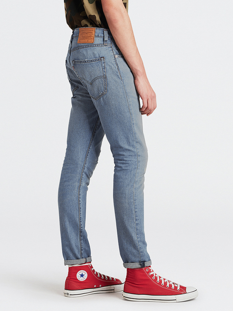 Džíny LEVI'S 512™ Slim Taper Fit