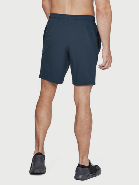 Kraťasy Under Armour Cage Short