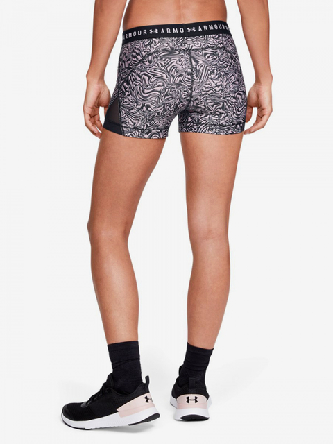 Kompresní šortky Under Armour Hg Shorty Print-Pnk