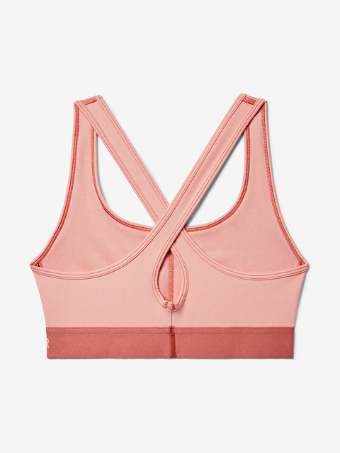 Kompresní podprsenka Under Armour Armour Mid Crossback Heather Bra