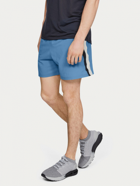Kraťasy Under Armour Launch Sw 5\'\' Short