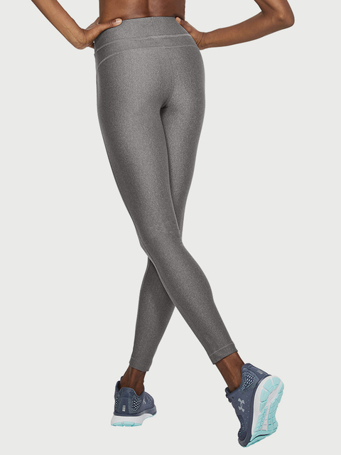 Kompresní legíny Under Armour Hg Legging