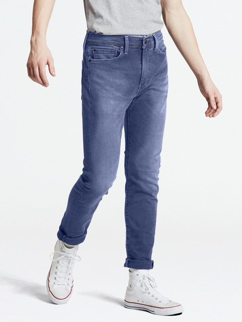 Džíny LEVI'S 510 Skinny Fit Thresher Warp C